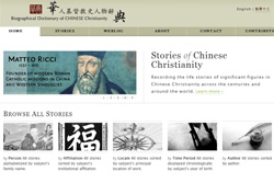 Bibliographical Dictionary of Chinese Christianity