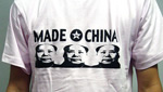 Made in China T shirt